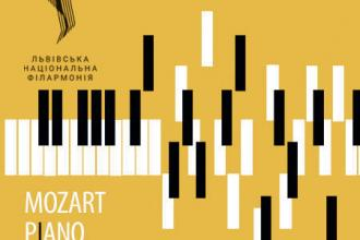 MOZART PIANO GALA