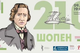 """Шопен, піонер польського альпінізму і автор музики до фільму """"Дракула"""" Копполи в одному концерті"""
