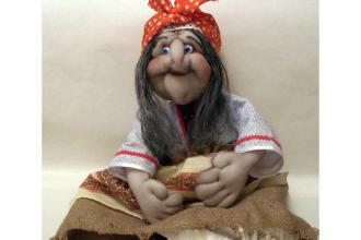 Вистава «Учениця для Баби-Яги»