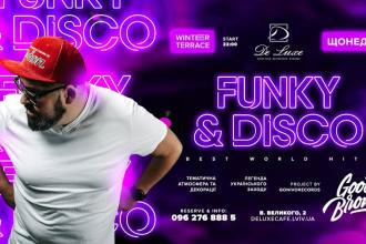 Funky & Disco Party!