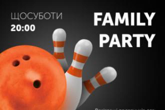 "Сімейна вечірка ""Family Party"""