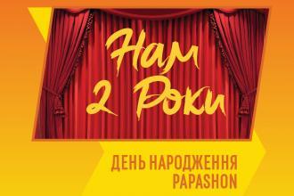 День народження Papashon