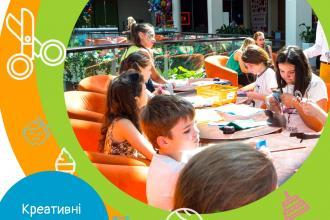 Майстер-клас для дітей в Papashon