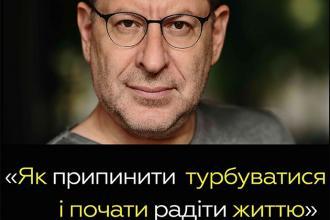 Михайло Лабковський