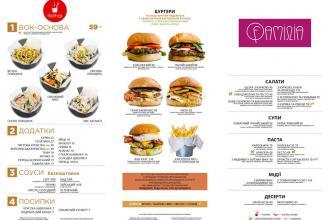 Оновлене меню Familia&Tikithai, Familia Wok&Pasta фото #2