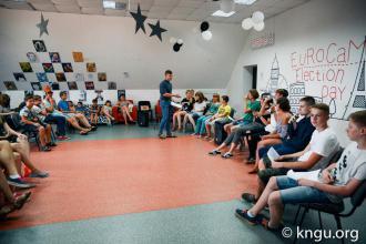 Європейський табір EuroCamp Знайомство з нами фотолатерея