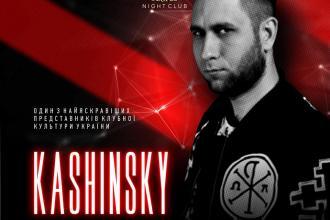Kashinsky