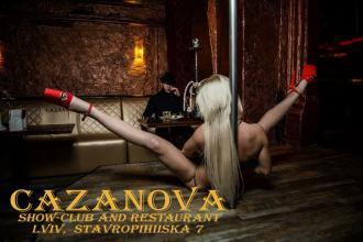 Наші чарівні дівчата, CAZANOVA Show Bar фото #3