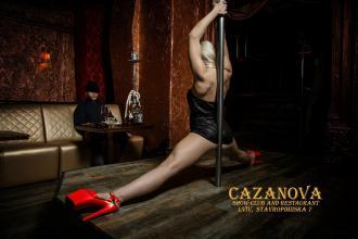 Наші чарівні дівчата, CAZANOVA Show Bar фото #6