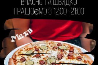 Піцерія Скіфія - доставимо піцу швидко та вчасно