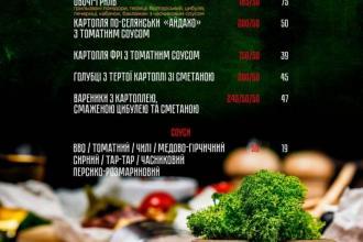 МЕНЮ, TheМ'ясо фото #10
