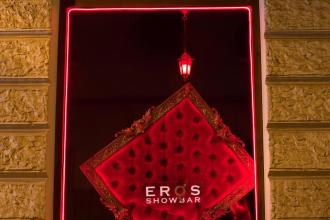 Танці, коктейлі, crazy menu, масаж, приват денс, Стриптиз-бар EROS  фото #4