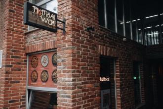 Тікітай/Tikithai - мережа ресторанів швидкої тайської їжі вул. Кульпарківська, 59 фотолатерея