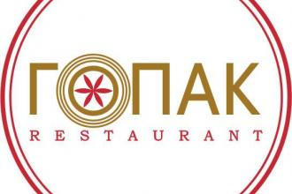 Даруємо -15% на святкування Дня народження в ресторані Гопак!