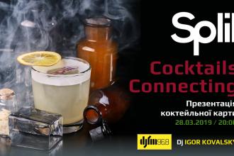 Cocktail.Connecting. Презентація коктейльної карти Split