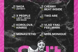 Події на жовтень у нічному клубі Split Club Lviv