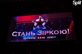 Club Split Lviv Відбірковий тур до Чемпіонату України з караоке (16.11.2017) фотолатерея