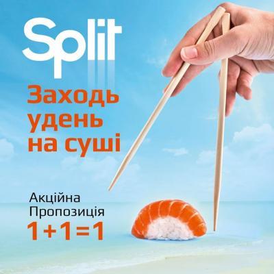 Завітайте за японською культурою у ф'южн-ресторан Split Club Lviv!