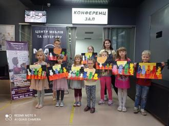 постер Безкоштовний дитячий майстер клас з малювання