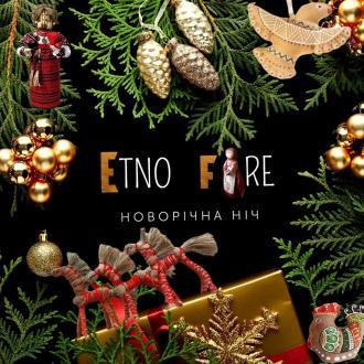"""постер Новорічна ніч """"Etno fire"""""""
