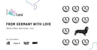 постер From Germany With Love