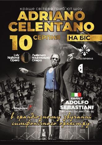 постер Трибьют-шоу Адриано Челентано/Adriano Celentano Tribute Show