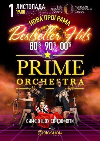 постер Prime Orchestra. Мировые Хиты