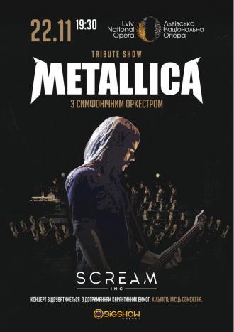 постер Metallica с симфоническим оркестром. Tribute Show