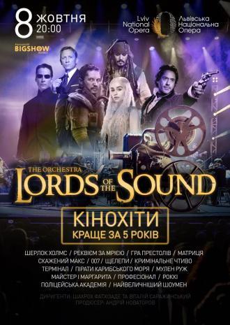 постер Lords Of The Sound. Краще за 5 років