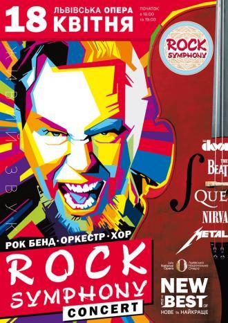 постер ROCK SYMPHONY (Львів) на 16:00