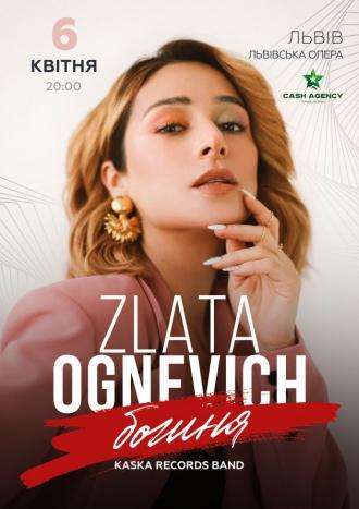 постер Zlata Ognevich. БОГИНЯ