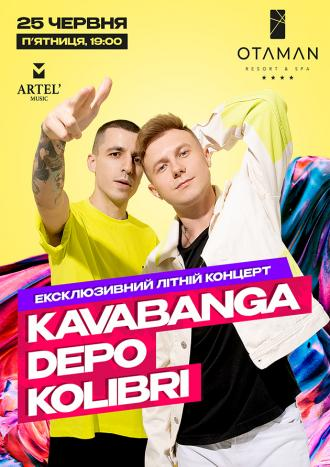 постер KAVABANGA DEPO & KOLIBRI