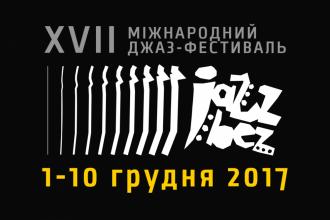 постер XVІІ міжнародний джазовий фестиваль «Jazz Bez»