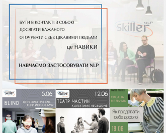 постер Тренінги Lviv NLP Club
