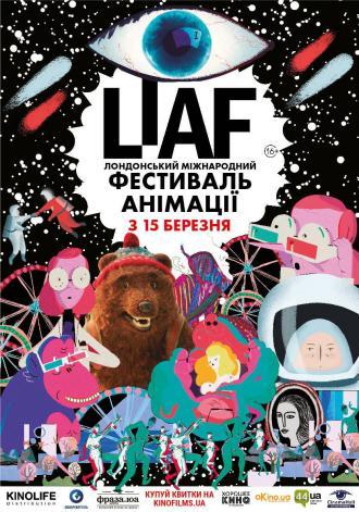 постер До України їде Лондонський міжнародний фестиваль анімації (LIAF)