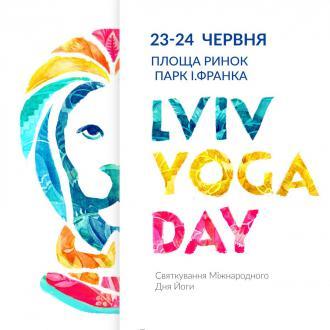 постер Фестиваль йоги та медитації «Lviv Yoga Day»