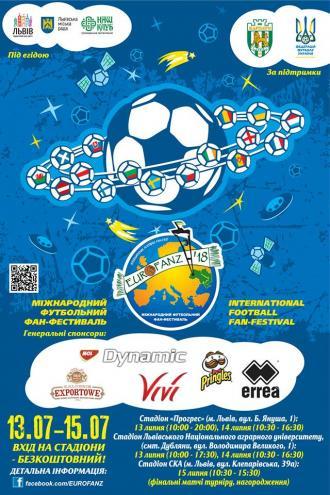 """постер Міжнародний футбольний  фан-фестиваль """"EUROFANZ-2018"""""""