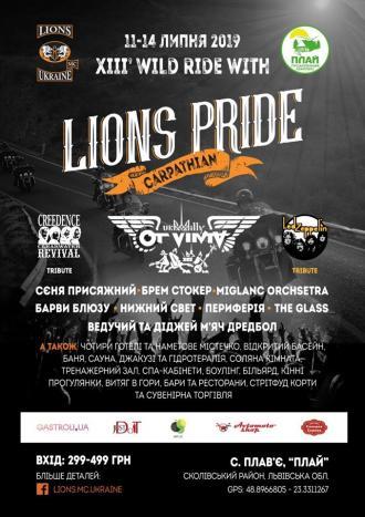 постер Lions Pride Carpathians
