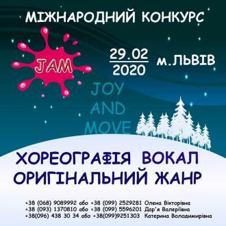 """постер Міжнародний конкурс мистецтв """"JAM"""""""