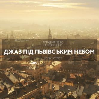 постер Джаз під львівським небом