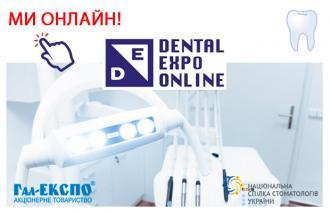 постер Dental Expo Online