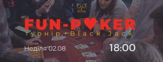 постер FUN - ПОКЕР турнір + Black Jack