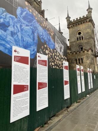 """постер Експозиція під відкритим небом """"Banner Art"""