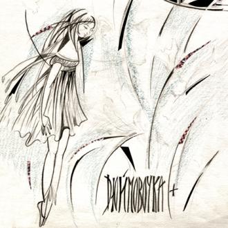 постер Вистава «Дюймовочка+»