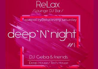 постер Щосуботи в  Lounge DJ Bar вечірка в стилі DEEP