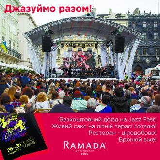 постер Львів джазує, Ramada Lviv теж!