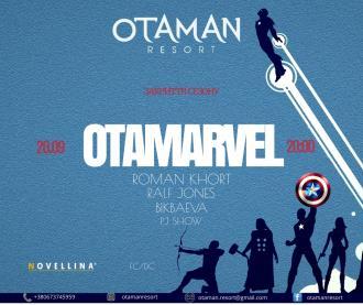 постер OTAMARVEL - вечірка для справжніх супергероїв!