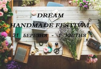 постер Dream Handmade Festival