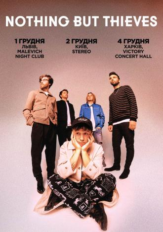 постер Nothing But Thieves