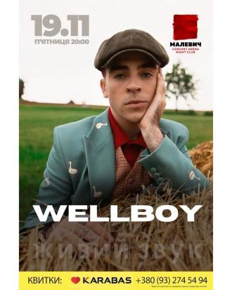 постер Wellboy з сольним концертом в Malevich